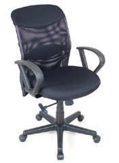 Alvin Salambro Mesh Managers Chair #CH726